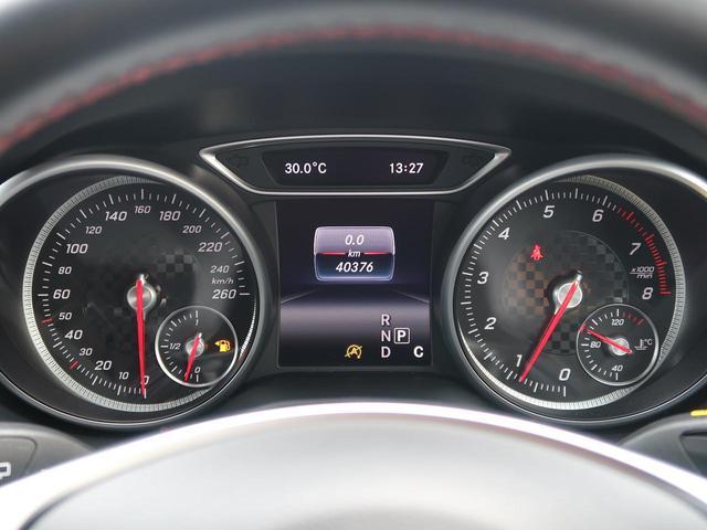 ●純正18インチアルミホイール:輸入車ならではの卓越した走りを支えるホイールと足回りです!日本車の走りに慣れている方にもぜひ体感して頂きたい程高いレベルでまとまっています!