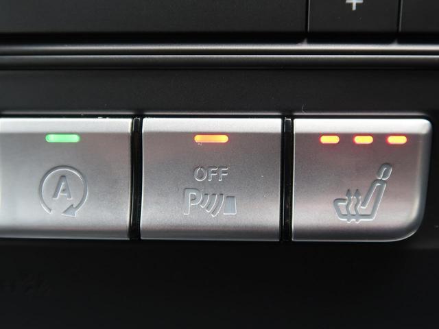 ●パークトロニックコントロール『前後バンパーに埋め込まれたセンサーにより障害物を検知、ドライバーに警告音で注意を促す安全運転支援機能です。』