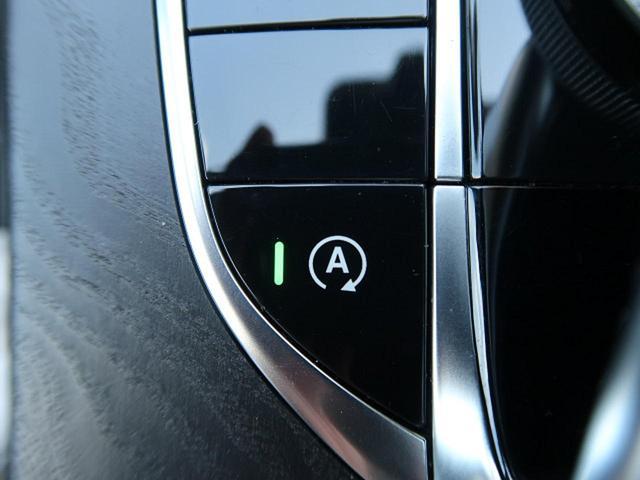 ●アイドリングストップ:燃費向上を目的とした、アイドリングストップ機能を搭載!維持費が気になる方も、ご安心下さい。