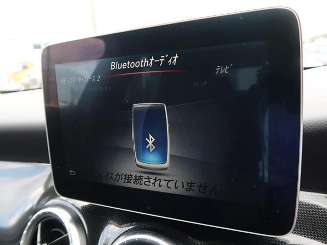 CLA180 レーダーセーフティ ベーシックパッケージ 純正ナビゲーション 地デジTV 純正AW(26枚目)