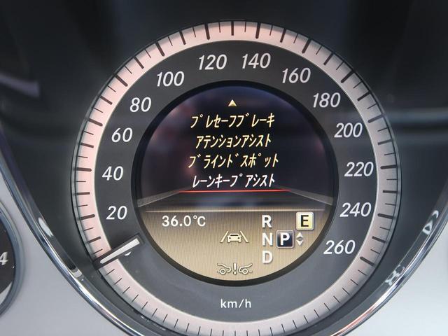 『衝突軽減、レーンキープアシスト、ブライドスポットアシストと安全機能が搭載されたセーフティモデル!』