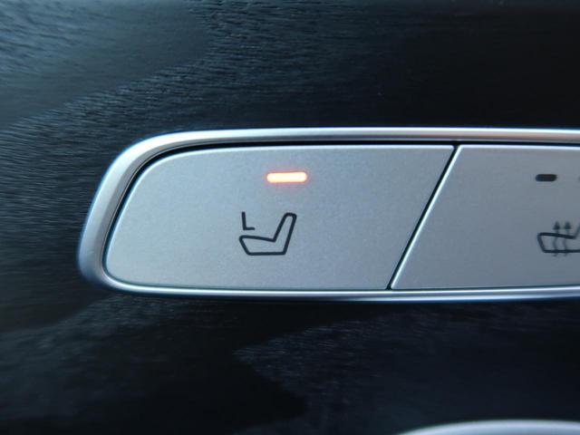 ●運転席から助手席シートの調整が可能です●