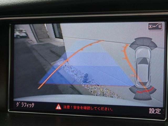 「アウディ」「A4」「SUV・クロカン」「北海道」の中古車3