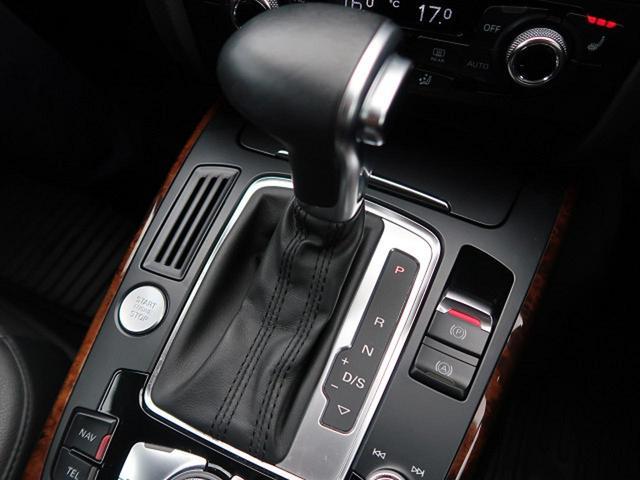 「アウディ」「A4」「SUV・クロカン」「北海道」の中古車8
