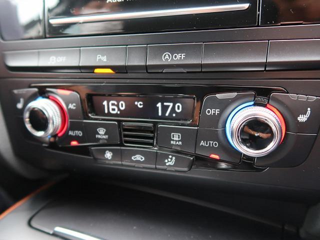 「アウディ」「A4」「SUV・クロカン」「北海道」の中古車23