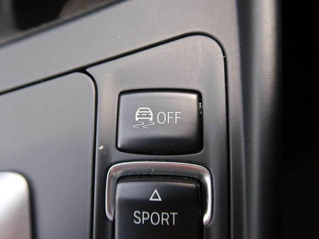 ●横滑り防止装置:トラクションコントロールを介して車両の制御を行ってくれます。