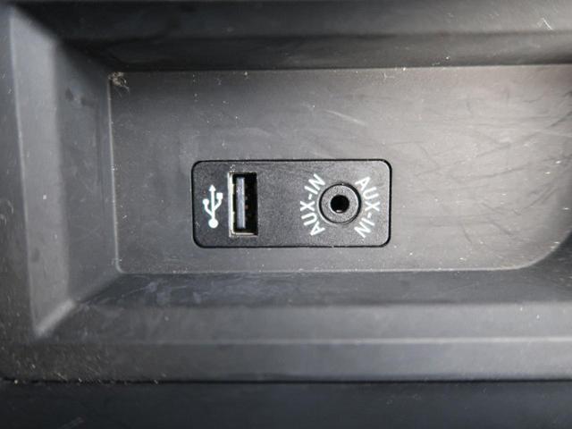 ●USB接続・AUX接続:お手元の外部機器を接続する事が出来るので、エンターテイメントも充実します!