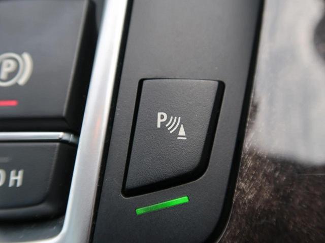 ●パークディスタンスコントロール『車両のバンパーに装着されたセンサーが障害物との距離を検知しアラートしてくれる便利な機能です!』