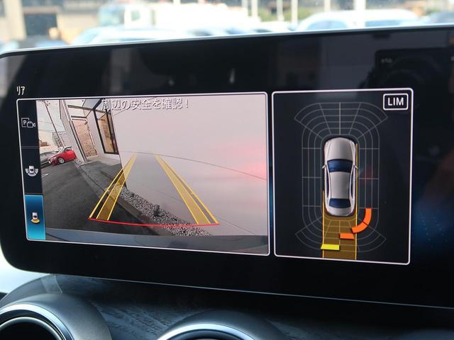 ●レーンアシスト付きバックカメラ「不安な駐車もこれで安心!レーンアシスト付きなので狭い箇所での駐車もラクラクです!」