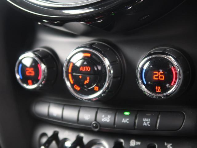 クーパーD ペッパーPKG/ヘッドアップディスプレイ/LEDヘッドランプ/ハーマンカードン/1オーナー/純正HDDナビ/専用15インチAW/LEDフォグランプ/コンフォートアクセス&プッシュスタート(21枚目)