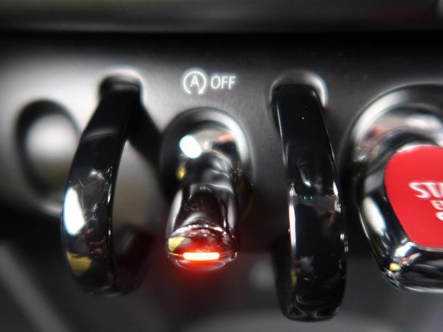 クーパーD ペッパーPKG/ヘッドアップディスプレイ/LEDヘッドランプ/ハーマンカードン/1オーナー/純正HDDナビ/専用15インチAW/LEDフォグランプ/コンフォートアクセス&プッシュスタート(23枚目)
