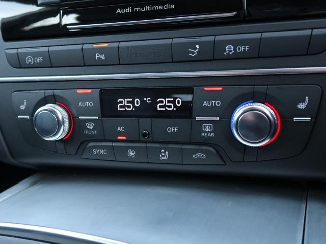3.0TFSIクワトロ オプション20AW LEDヘッドランプ 1オーナー 衝突軽減ACC サイドアシスト 黒革 全席シートヒーター パドルシフト オートテールゲート アドバンスドキー 記録簿あり(27枚目)