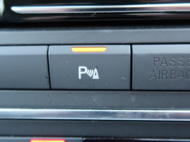 3.0TFSIクワトロ オプション20AW LEDヘッドランプ 1オーナー 衝突軽減ACC サイドアシスト 黒革 全席シートヒーター パドルシフト オートテールゲート アドバンスドキー 記録簿あり(29枚目)
