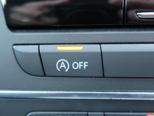 3.0TFSIクワトロ オプション20AW LEDヘッドランプ 1オーナー 衝突軽減ACC サイドアシスト 黒革 全席シートヒーター パドルシフト オートテールゲート アドバンスドキー 記録簿あり(30枚目)