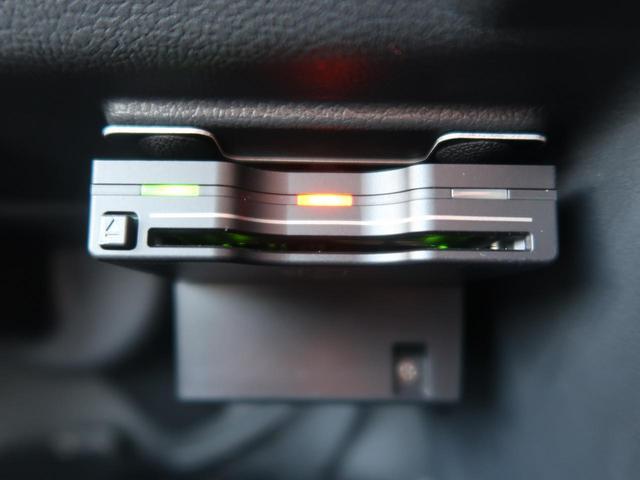 アクティブ 限定車 純正SDナビ フルセグTV バックカメラ 純正15インチAW オートエアコン フォグランプ 専用ボディカラー アームレスト(6枚目)