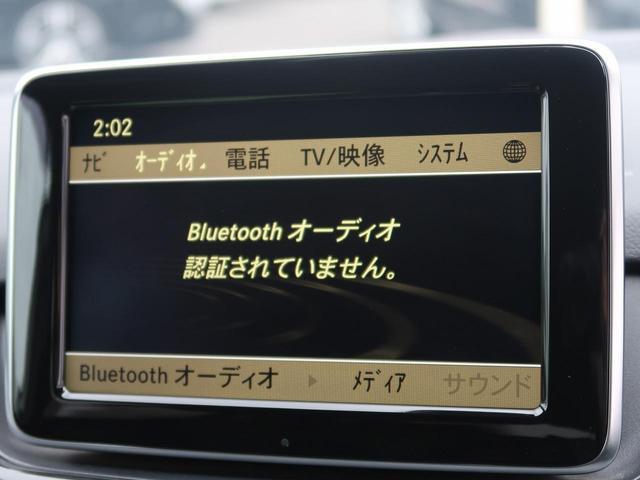 B180 ブルーエフィシェンシースポーツナイトPKG セーフティPKG/コンフォートPKG/エクスクルーシブPKG 黒革シート 純正HDDナビ フルセグTV バックカメラ HIDヘッドランプ シートヒーター メモリ機能付パワーシート ETC(23枚目)