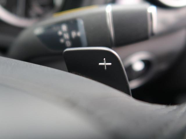 B180 ブルーエフィシェンシースポーツナイトPKG セーフティPKG/コンフォートPKG/エクスクルーシブPKG 黒革シート 純正HDDナビ フルセグTV バックカメラ HIDヘッドランプ シートヒーター メモリ機能付パワーシート ETC(27枚目)