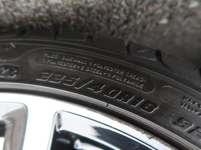 B180 ブルーエフィシェンシースポーツナイトPKG セーフティPKG/コンフォートPKG/エクスクルーシブPKG 黒革シート 純正HDDナビ フルセグTV バックカメラ HIDヘッドランプ シートヒーター メモリ機能付パワーシート ETC(39枚目)