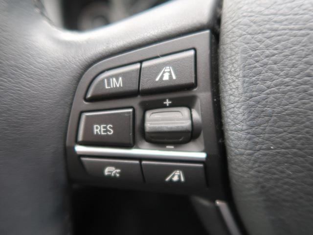 523dツーリング ラグジュアリー 黒革シート LEDヘッドランプ 衝突軽減ACC ドライビングアシスト ヒーター付パワーシート 純正HDDナビ フルセグTV バックカメラ ミラー内蔵ETC 専用18インチAW(5枚目)