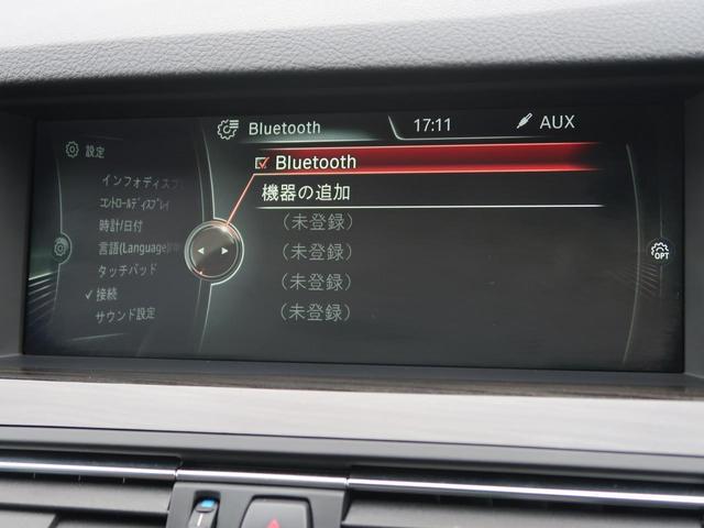 523dツーリング ラグジュアリー 黒革シート LEDヘッドランプ 衝突軽減ACC ドライビングアシスト ヒーター付パワーシート 純正HDDナビ フルセグTV バックカメラ ミラー内蔵ETC 専用18インチAW(26枚目)