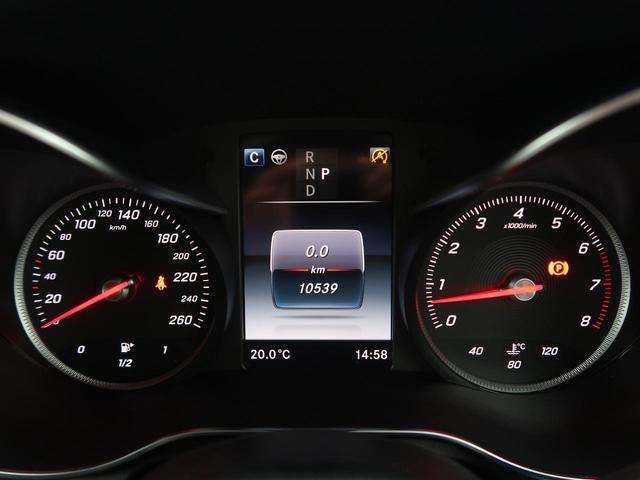 GLC200 スポーツ レーダーセーフティPKG 純正ナビ フルセグTV 全周囲カメラ LEDヘッドランプ 専用19インチAW パークトロニック キーレスゴー&プッシュスタート ETC(12枚目)