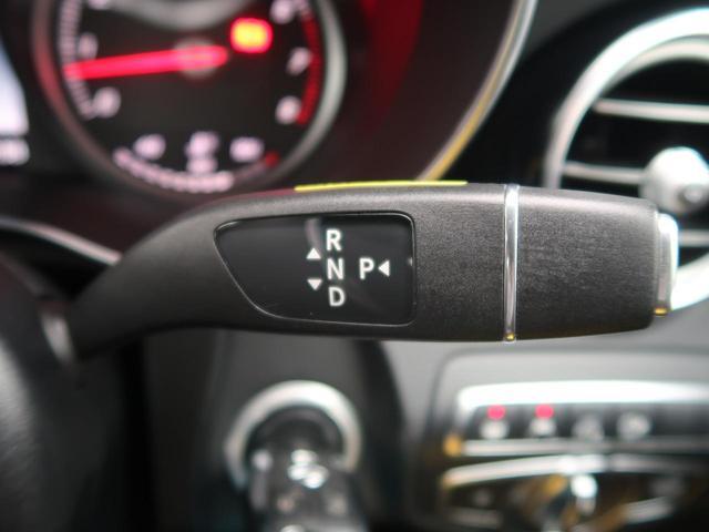 GLC200 スポーツ レーダーセーフティPKG 純正ナビ フルセグTV 全周囲カメラ LEDヘッドランプ 専用19インチAW パークトロニック キーレスゴー&プッシュスタート ETC(21枚目)