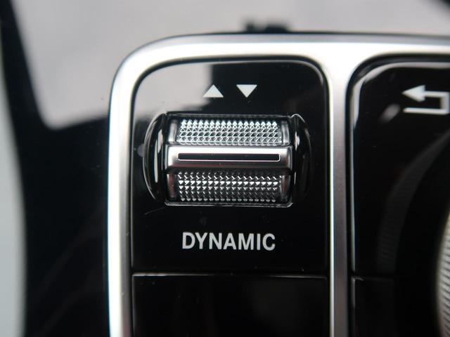 GLC200 スポーツ レーダーセーフティPKG 純正ナビ フルセグTV 全周囲カメラ LEDヘッドランプ 専用19インチAW パークトロニック キーレスゴー&プッシュスタート ETC(25枚目)