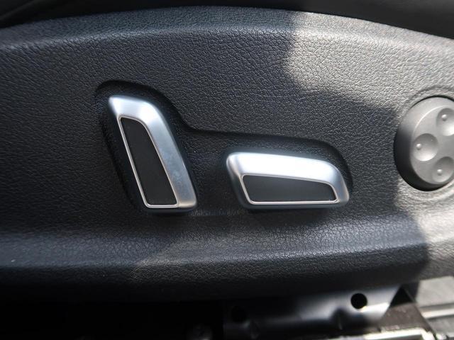 2.0TFSIクワトロ Sラインパッケージ アシスタンスPKG 2016年モデル 黒革 シートヒーター 純正HDDナビ フルセグTV バックカメラ 専用18インチAW HIDヘッドランプ パワーシート スポーツサスペンション(9枚目)