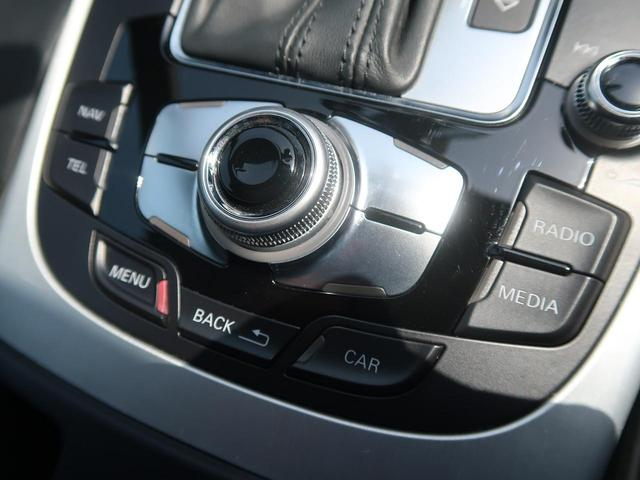 2.0TFSIクワトロ Sラインパッケージ アシスタンスPKG 2016年モデル 黒革 シートヒーター 純正HDDナビ フルセグTV バックカメラ 専用18インチAW HIDヘッドランプ パワーシート スポーツサスペンション(23枚目)