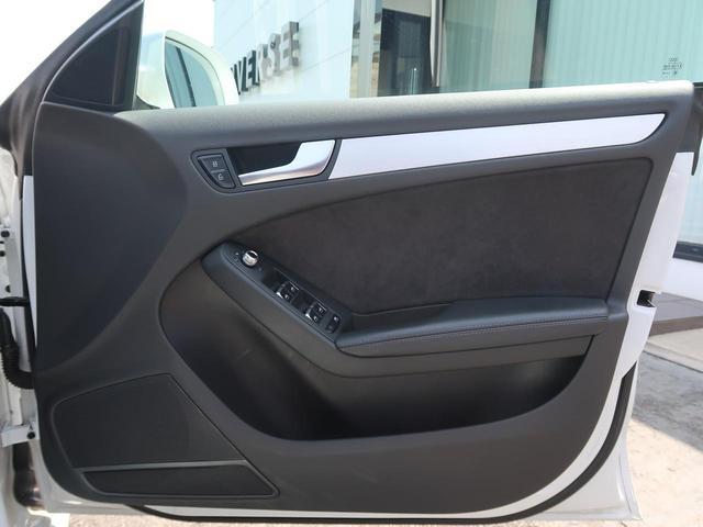 2.0TFSIクワトロ Sラインパッケージ アシスタンスPKG 2016年モデル 黒革 シートヒーター 純正HDDナビ フルセグTV バックカメラ 専用18インチAW HIDヘッドランプ パワーシート スポーツサスペンション(30枚目)