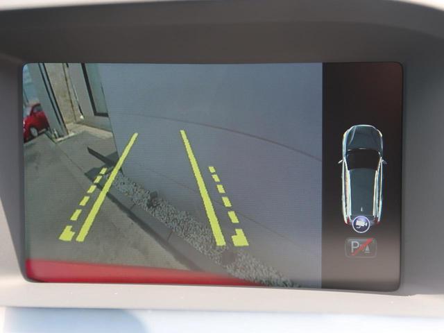 D4 SE 2016年モデル レザーPKG 衝突軽減ACC 純正HDDナビ フルセグTV バックカメラ 黒革シート 前席シートヒーター&パワーシート HIDヘッドランプ ETC 純正17インチAW(7枚目)