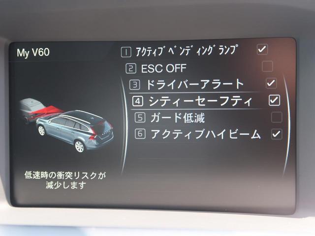 D4 SE 2016年モデル レザーPKG 衝突軽減ACC 純正HDDナビ フルセグTV バックカメラ 黒革シート 前席シートヒーター&パワーシート HIDヘッドランプ ETC 純正17インチAW(8枚目)
