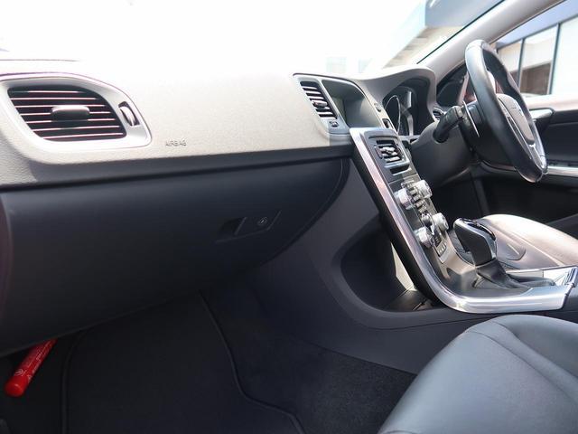 D4 SE 2016年モデル レザーPKG 衝突軽減ACC 純正HDDナビ フルセグTV バックカメラ 黒革シート 前席シートヒーター&パワーシート HIDヘッドランプ ETC 純正17インチAW(11枚目)