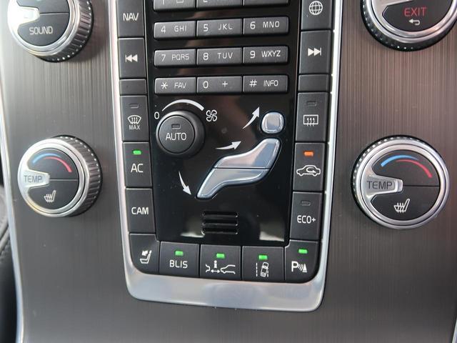 D4 SE 2016年モデル レザーPKG 衝突軽減ACC 純正HDDナビ フルセグTV バックカメラ 黒革シート 前席シートヒーター&パワーシート HIDヘッドランプ ETC 純正17インチAW(25枚目)