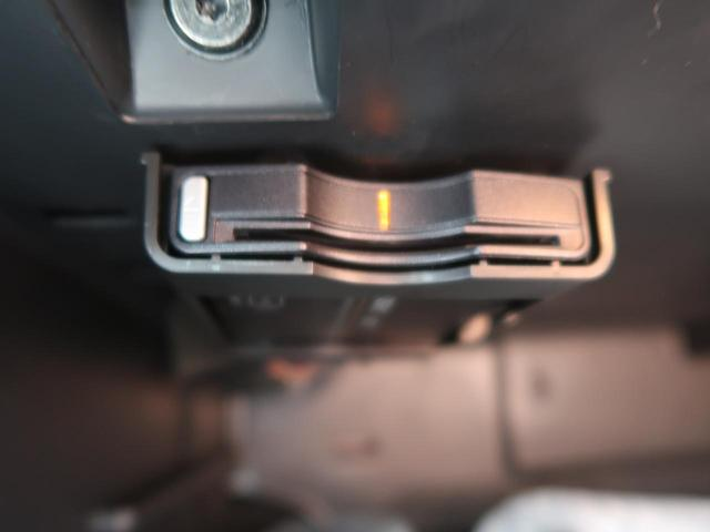 D4 SE 2016年モデル レザーPKG 衝突軽減ACC 純正HDDナビ フルセグTV バックカメラ 黒革シート 前席シートヒーター&パワーシート HIDヘッドランプ ETC 純正17インチAW(28枚目)