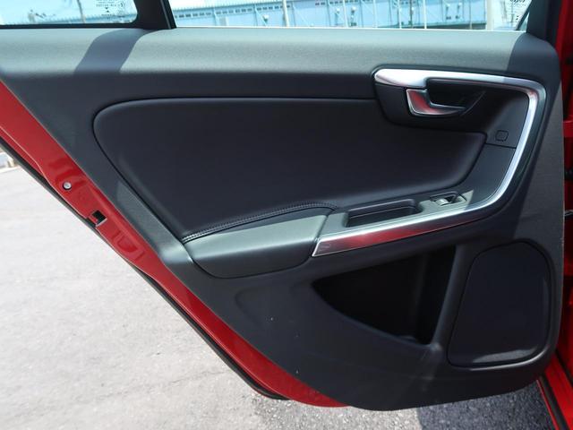 D4 SE 2016年モデル レザーPKG 衝突軽減ACC 純正HDDナビ フルセグTV バックカメラ 黒革シート 前席シートヒーター&パワーシート HIDヘッドランプ ETC 純正17インチAW(38枚目)