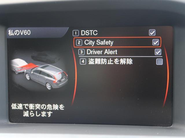 T4 SE セーフティ&レザーPKG 衝突軽減ACC 黒革シート 前席シートヒーター&パワーシート 純正HDDナビ フルセグTV 純正17インチAW パークアシスト機能(25枚目)