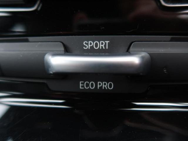 218dアクティブツアラー Mスポーツ パーキングサポートPKG/レザーPKG 黒革シート 前席シートヒーター LEDヘッドランプ 純正HDDナビ リアビューカメラ パークディスタンス 純正17インチAW ミラー内蔵ETC(26枚目)