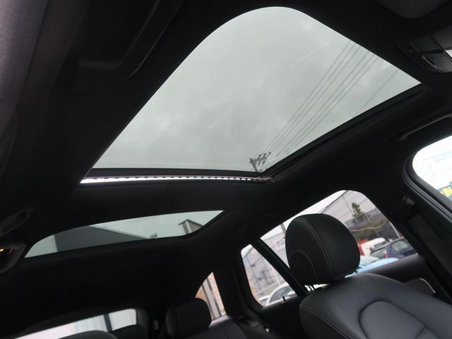 C180 ステーションワゴン ローレウスエディション 特別仕様車 レーダーセーフティPKG パノラマサンルーフ 黒革シート 前席シートヒーター 純正ナビ フルセグTV バックカメラ LEDヘッドランプ 純正18インチAW 電動リアゲート(6枚目)