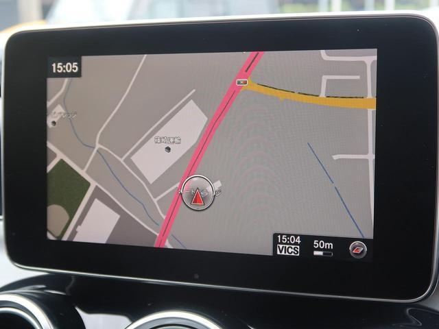 C180 ステーションワゴン ローレウスエディション 特別仕様車 レーダーセーフティPKG パノラマサンルーフ 黒革シート 前席シートヒーター 純正ナビ フルセグTV バックカメラ LEDヘッドランプ 純正18インチAW 電動リアゲート(7枚目)
