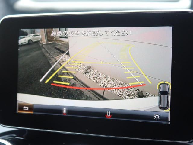 C180 ステーションワゴン ローレウスエディション 特別仕様車 レーダーセーフティPKG パノラマサンルーフ 黒革シート 前席シートヒーター 純正ナビ フルセグTV バックカメラ LEDヘッドランプ 純正18インチAW 電動リアゲート(8枚目)