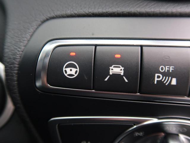 C180 ステーションワゴン ローレウスエディション 特別仕様車 レーダーセーフティPKG パノラマサンルーフ 黒革シート 前席シートヒーター 純正ナビ フルセグTV バックカメラ LEDヘッドランプ 純正18インチAW 電動リアゲート(9枚目)
