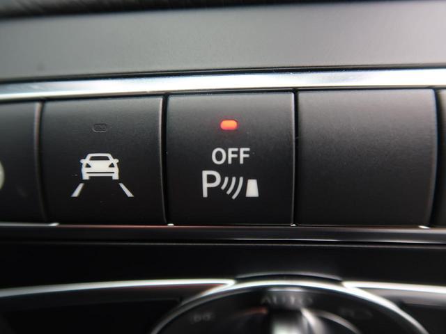 C180 ステーションワゴン ローレウスエディション 特別仕様車 レーダーセーフティPKG パノラマサンルーフ 黒革シート 前席シートヒーター 純正ナビ フルセグTV バックカメラ LEDヘッドランプ 純正18インチAW 電動リアゲート(23枚目)