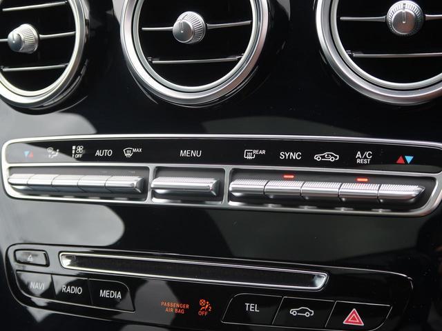 C180 ステーションワゴン ローレウスエディション 特別仕様車 レーダーセーフティPKG パノラマサンルーフ 黒革シート 前席シートヒーター 純正ナビ フルセグTV バックカメラ LEDヘッドランプ 純正18インチAW 電動リアゲート(25枚目)