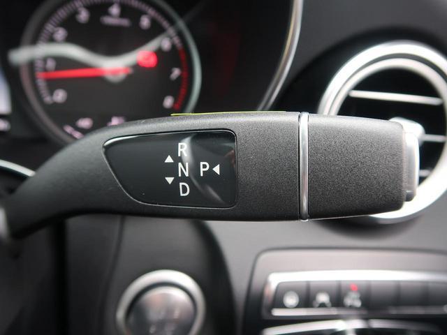 C180 ステーションワゴン ローレウスエディション 特別仕様車 レーダーセーフティPKG パノラマサンルーフ 黒革シート 前席シートヒーター 純正ナビ フルセグTV バックカメラ LEDヘッドランプ 純正18インチAW 電動リアゲート(27枚目)