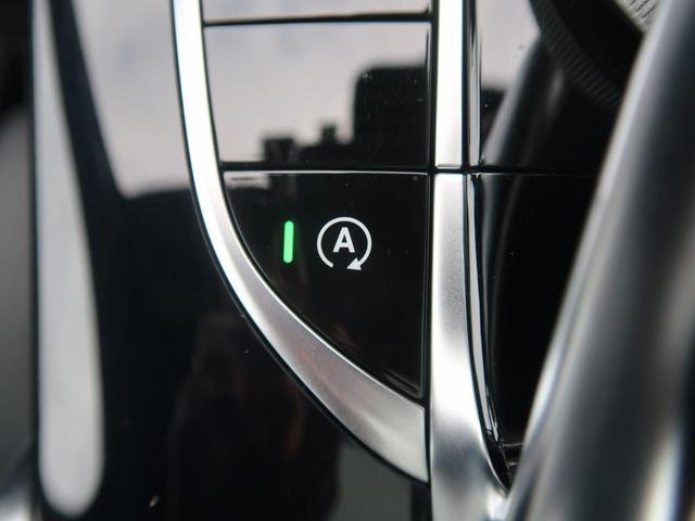 C180 ステーションワゴン ローレウスエディション 特別仕様車 レーダーセーフティPKG パノラマサンルーフ 黒革シート 前席シートヒーター 純正ナビ フルセグTV バックカメラ LEDヘッドランプ 純正18インチAW 電動リアゲート(32枚目)