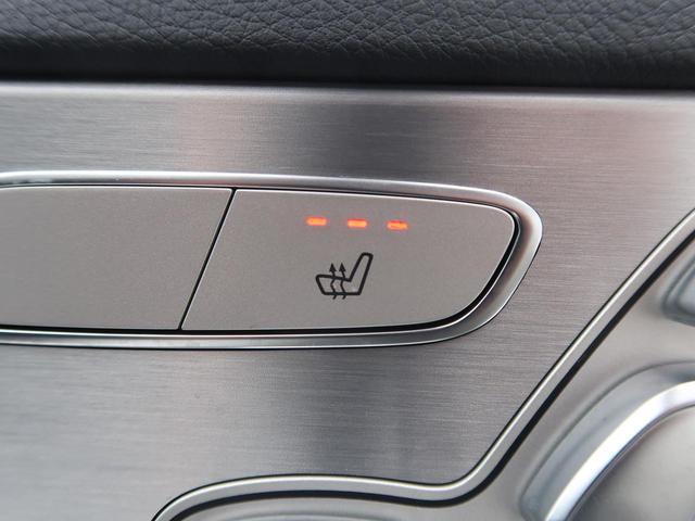 C180 ステーションワゴン ローレウスエディション 特別仕様車 レーダーセーフティPKG パノラマサンルーフ 黒革シート 前席シートヒーター 純正ナビ フルセグTV バックカメラ LEDヘッドランプ 純正18インチAW 電動リアゲート(33枚目)