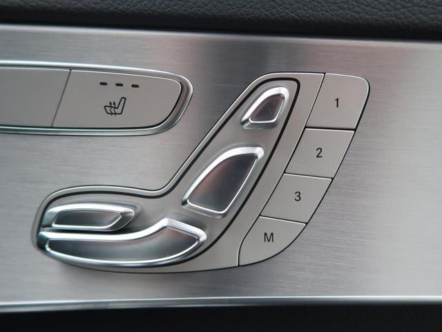 C180 ステーションワゴン ローレウスエディション 特別仕様車 レーダーセーフティPKG パノラマサンルーフ 黒革シート 前席シートヒーター 純正ナビ フルセグTV バックカメラ LEDヘッドランプ 純正18インチAW 電動リアゲート(34枚目)