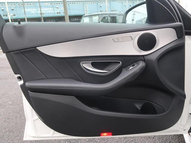 C180 ステーションワゴン ローレウスエディション 特別仕様車 レーダーセーフティPKG パノラマサンルーフ 黒革シート 前席シートヒーター 純正ナビ フルセグTV バックカメラ LEDヘッドランプ 純正18インチAW 電動リアゲート(36枚目)