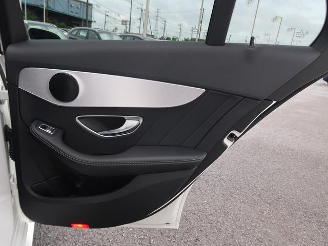 C180 ステーションワゴン ローレウスエディション 特別仕様車 レーダーセーフティPKG パノラマサンルーフ 黒革シート 前席シートヒーター 純正ナビ フルセグTV バックカメラ LEDヘッドランプ 純正18インチAW 電動リアゲート(39枚目)